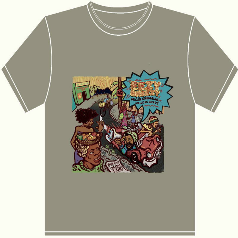 T shirt micah shemaiah eezy breezy for T shirt printing and distribution